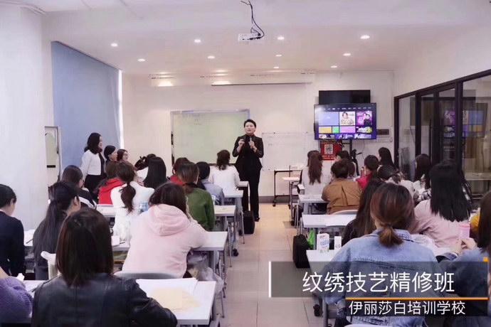 纹绣技艺精修班-伊丽莎白培训学校