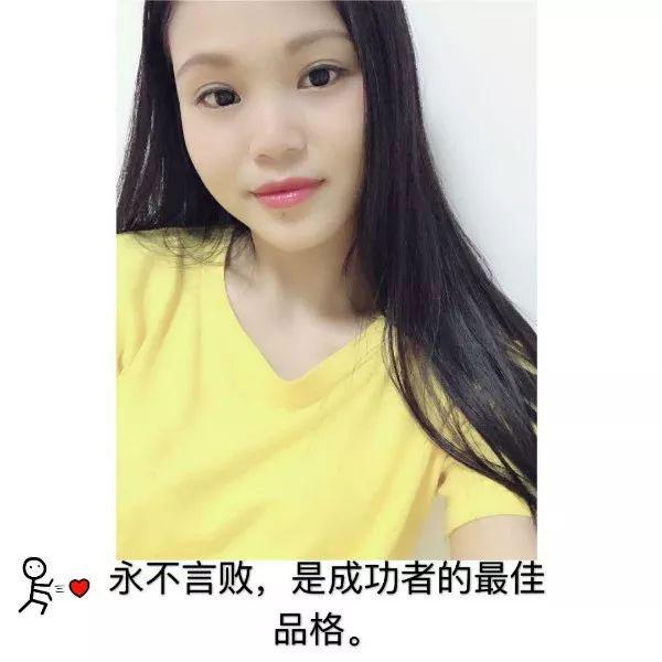 广州伊丽莎白美容班学员陈小莹