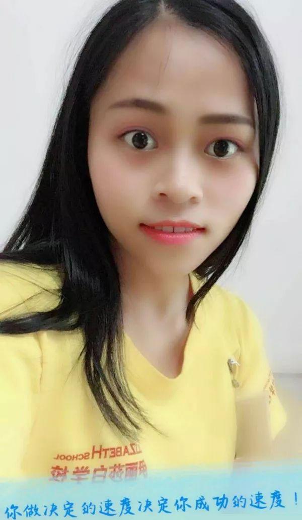 广州伊丽莎白美容班学员陈海英