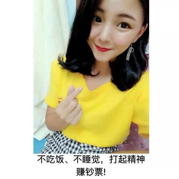 广州伊丽莎白美容班学员赵彩燕