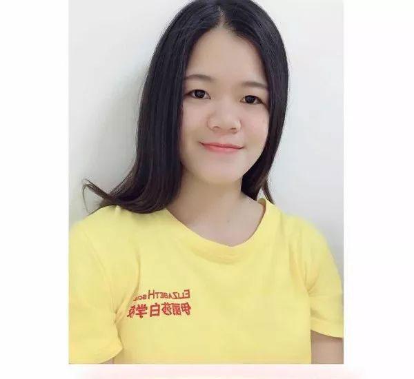 广州伊丽莎白美容班学员李婉仪