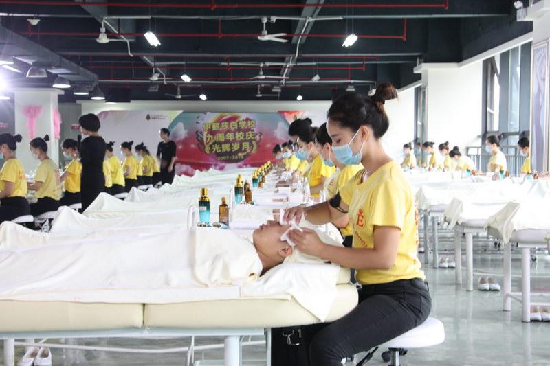 广州美容培训学校地址在哪--- 伊丽莎白培训学校美容培训