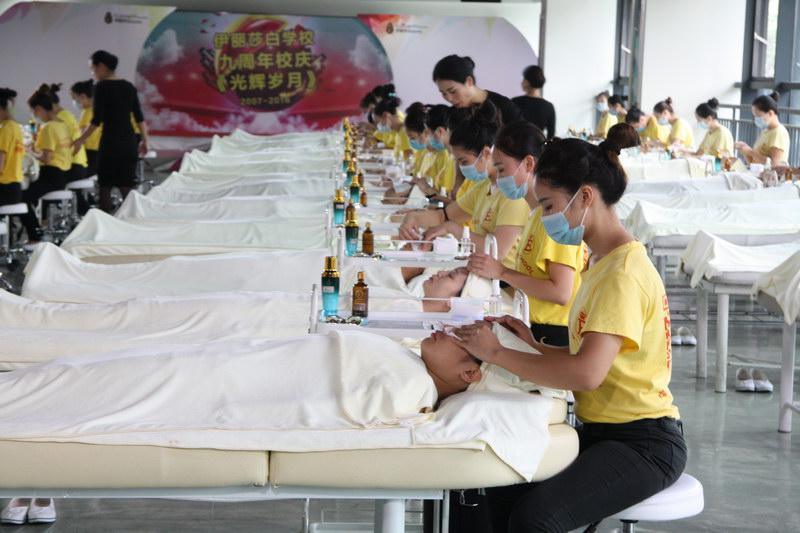 广州美容培训机构包括哪些美容课程?