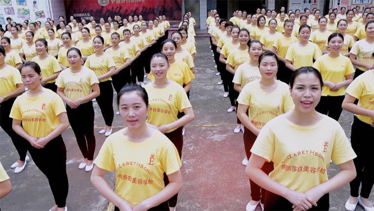 广州学美容专业的学校,专业的教学能力