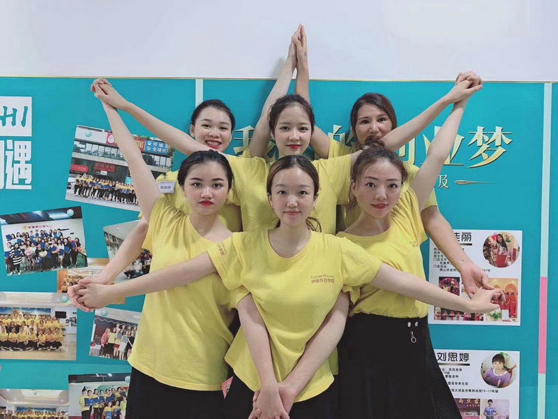 广州白云区伊丽莎白学校美容学院报读
