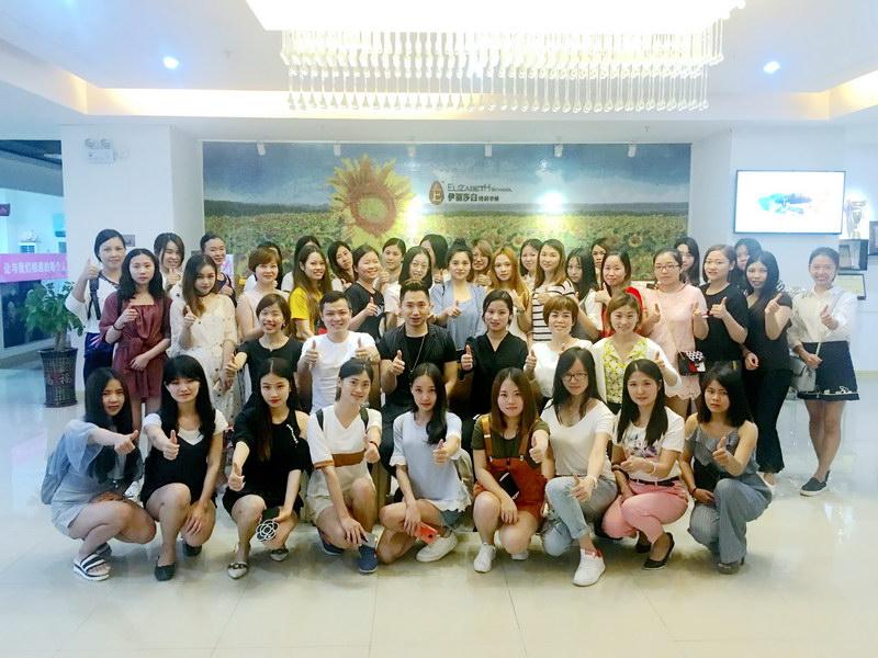 广州学美容化妆学校-伊丽莎白学校