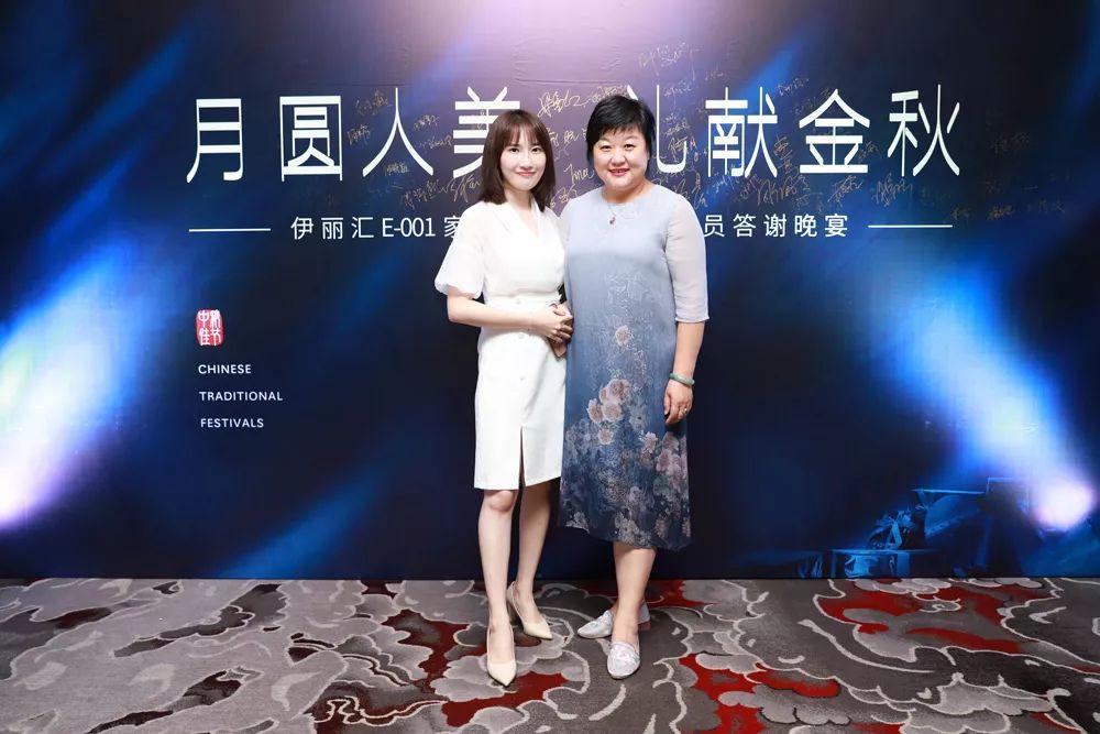 伊丽汇2019中秋会员答谢盛宴相约广州