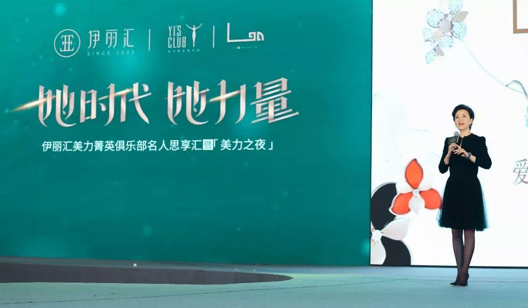 杨澜:LAN珠宝创始人、知名媒体人、阳光媒体集团董事长