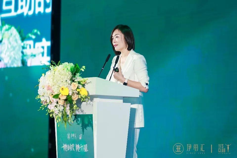 ▲伊丽汇副总裁姚雯霏女士分享了对美力的理解与感悟