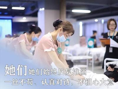 2021年广东伊丽汇招聘信息